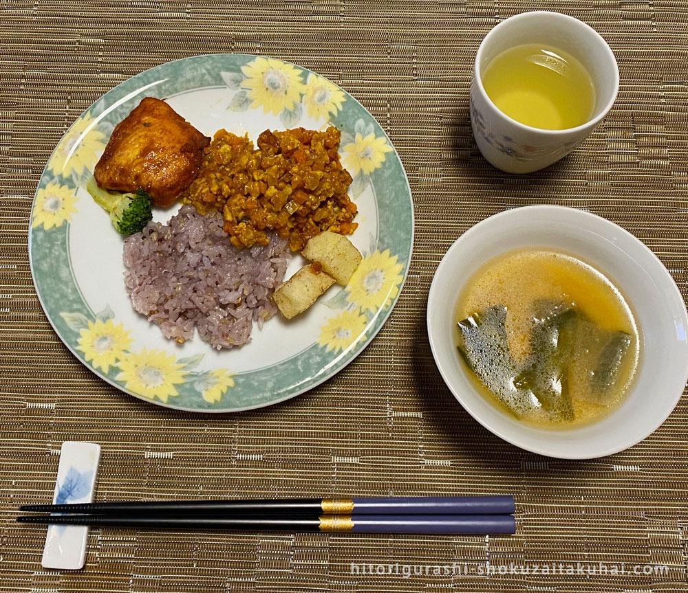 B-Kitchenを実際に使った感想を口コミ!体験談レポート(インド風キーマカレー弁当)