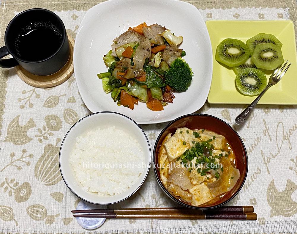 大地を守る会の野菜で料理を作る(完成)