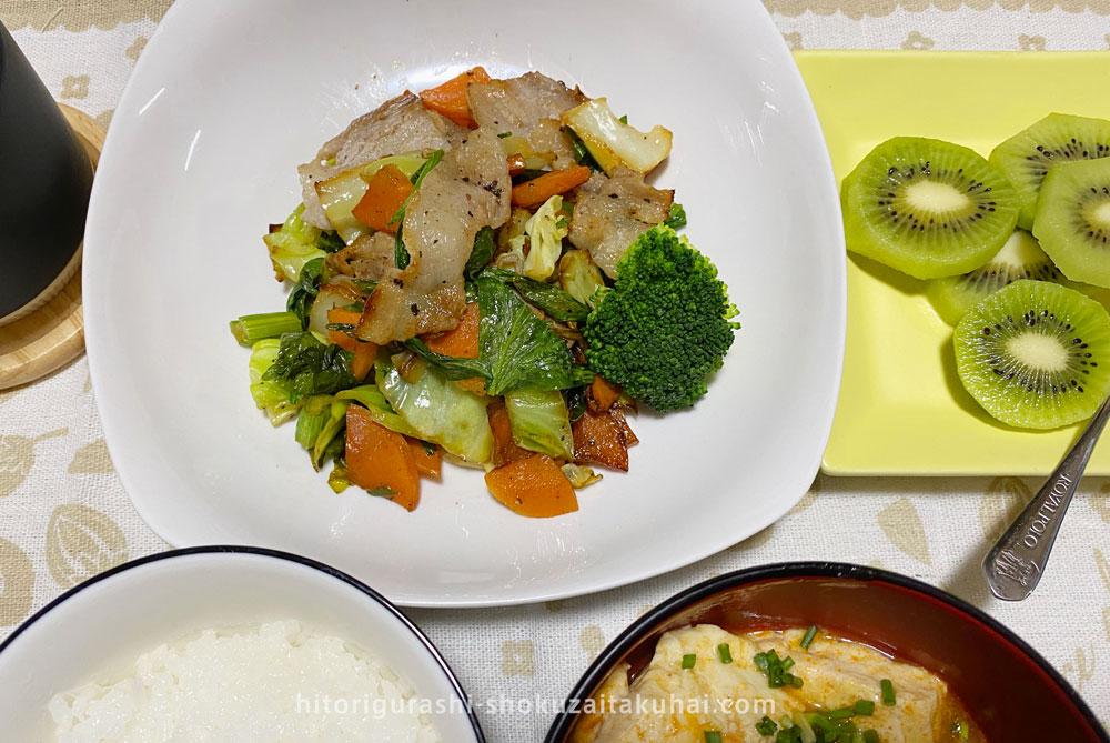 大地を守る会の野菜で料理を作る(野菜炒め物完成!)