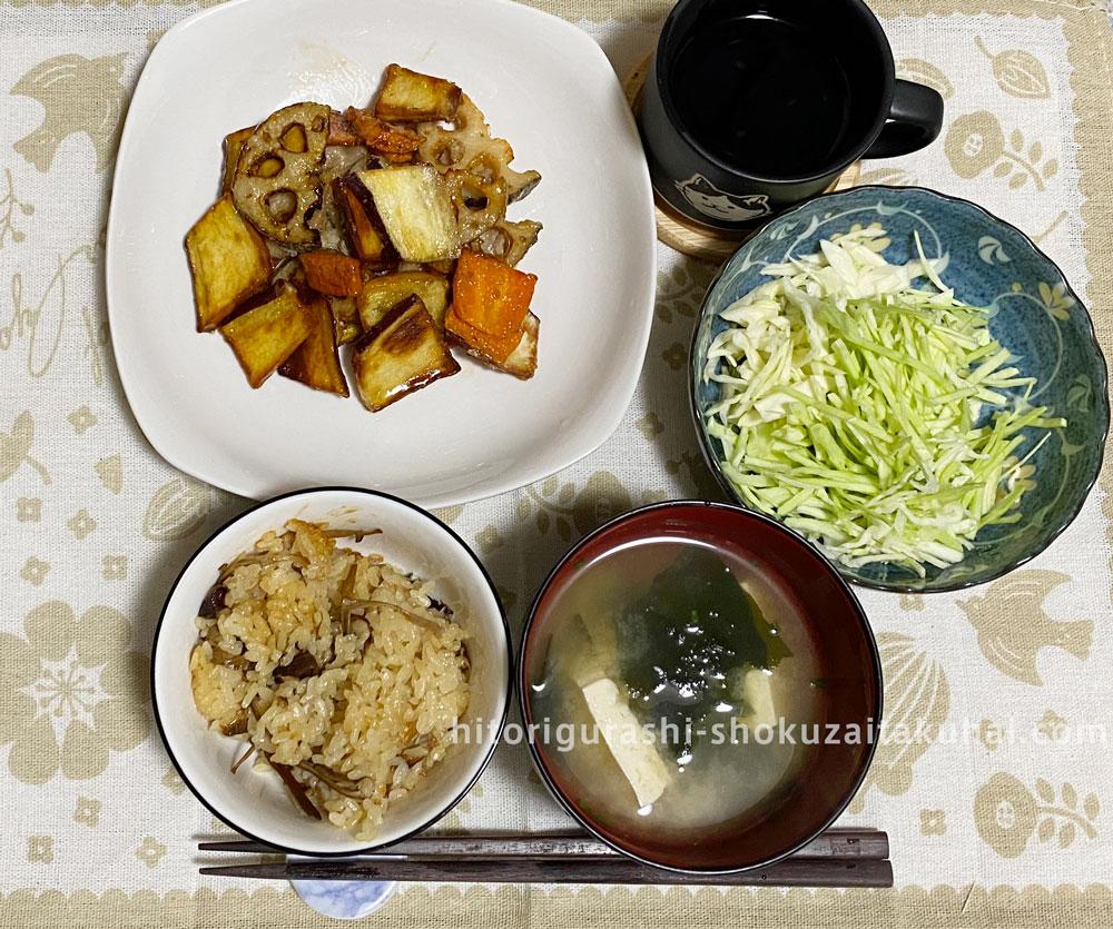 大地を守る会の野菜を使った料理(にんじん・さつまいも・れんこんの素揚げ)