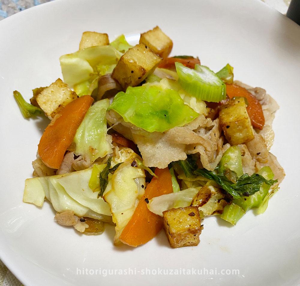 大地を守る会の野菜を使った料理(豆腐唐揚げの野菜炒め)