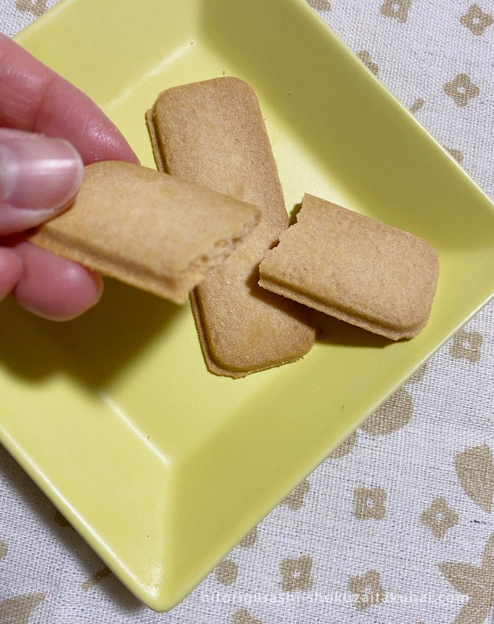 大地を守る会(無添加北海道バタークッキー)
