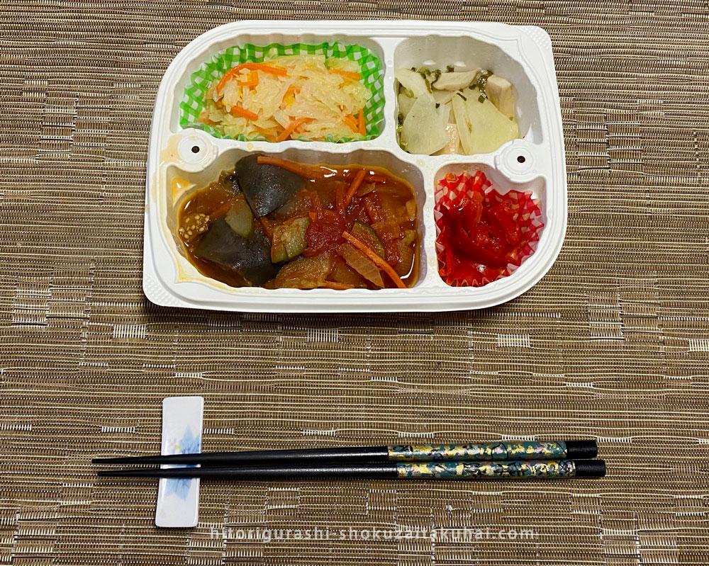 メディミールの白身魚のラタトゥイユソース弁当