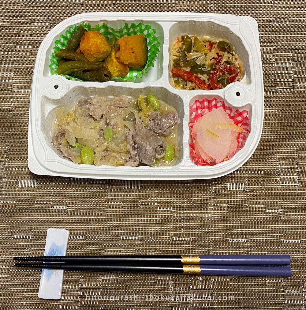 メディミール豚肉の塩麹炒め弁当