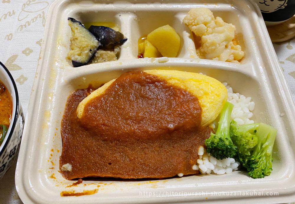nosh(ナッシュ)のお弁当盛り付け例(とろとろオムライスのデミ弁当)