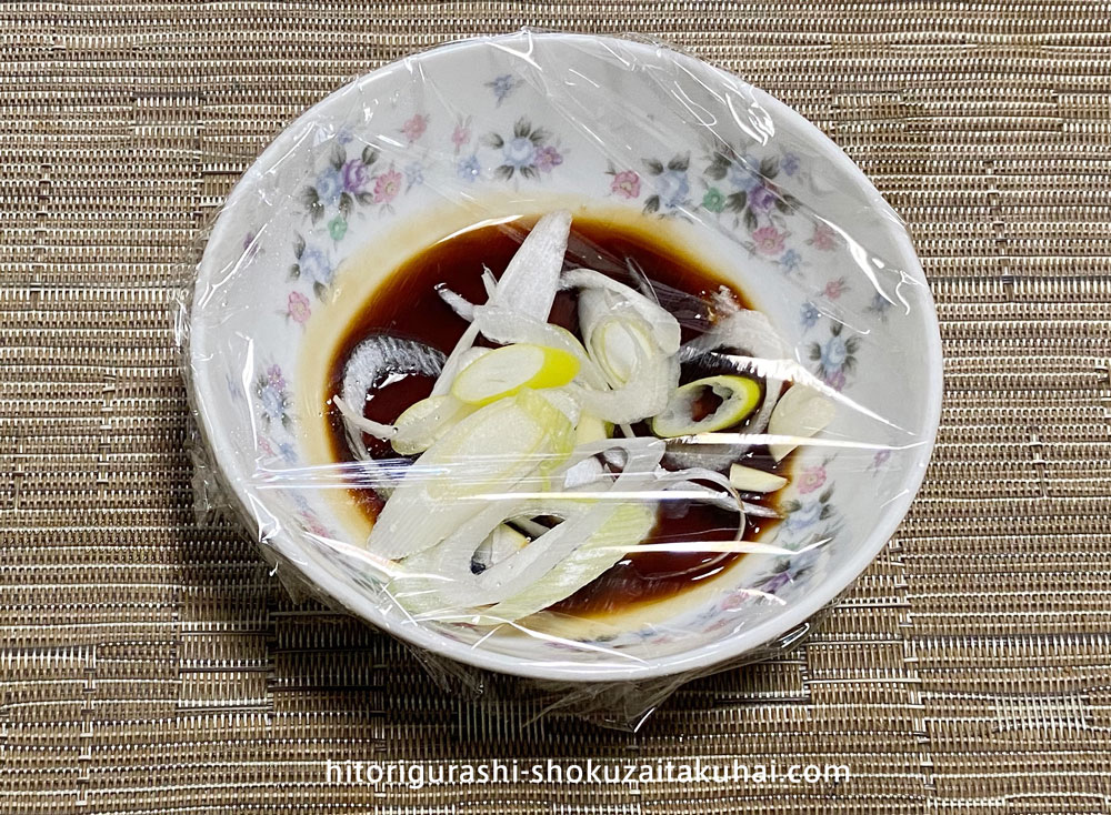 オイシックスのミールキット(KitOisix) サバのみぞれ煮・さっぱり豆腐を作ってみる)