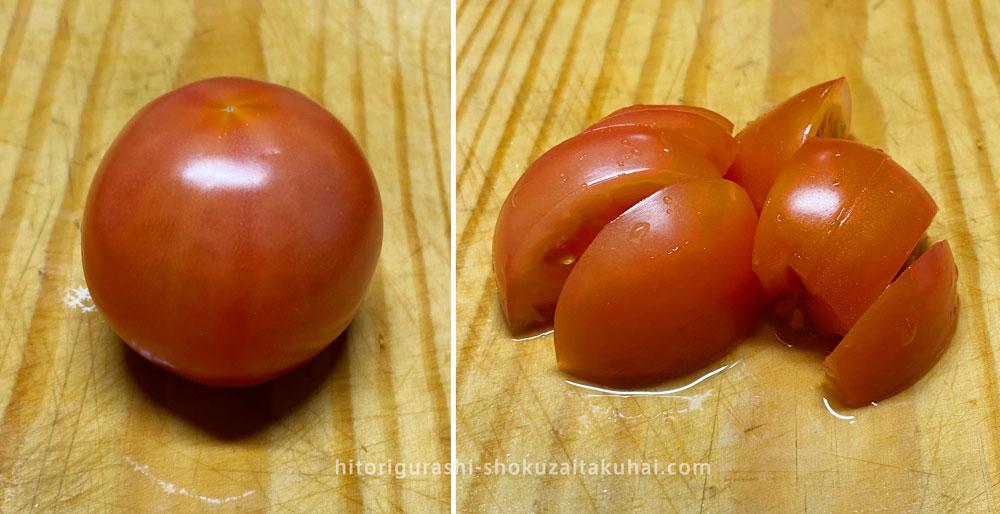 らでぃっしゅぼーやの野菜で料理を作る(トマト)