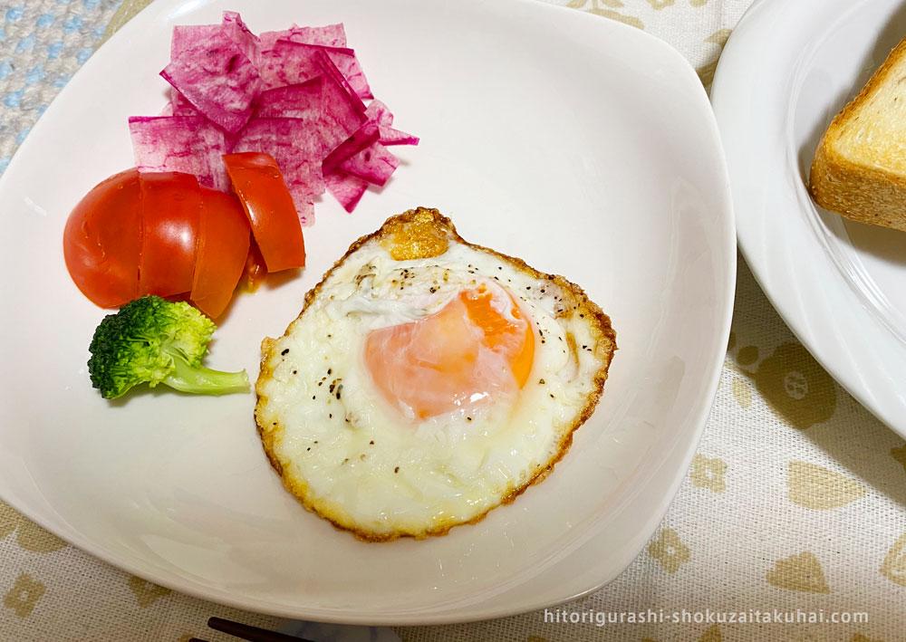 らでぃっしゅぼーやの野菜を使った料理(目玉焼き)
