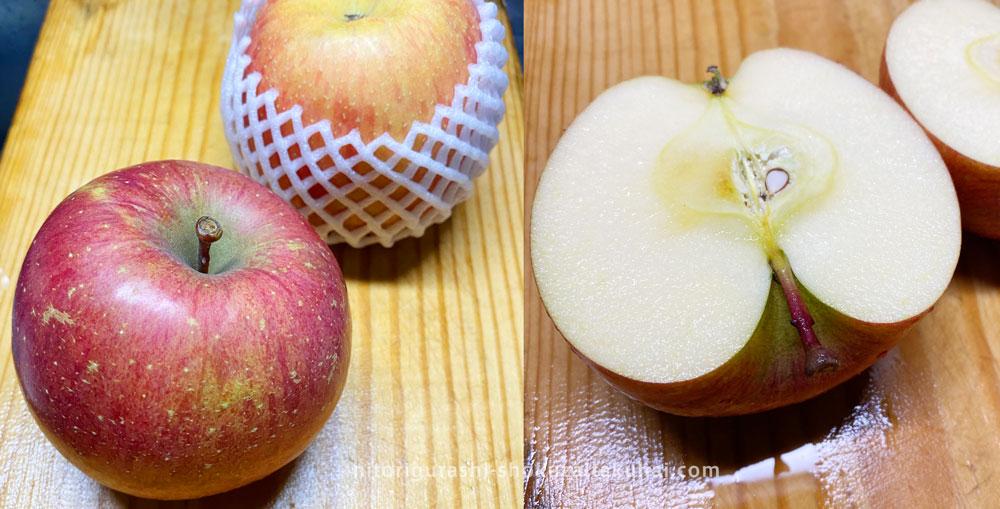 らでぃっしゅぼーやのりんご