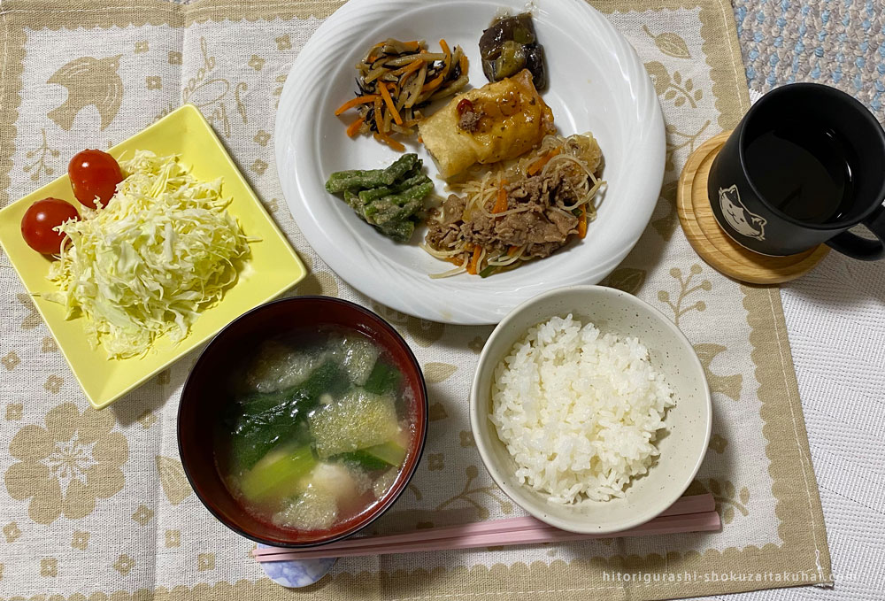 ワタミの宅食を実際に使った感想を口コミ!体験談レポート(牛肉のチャプチェ風)