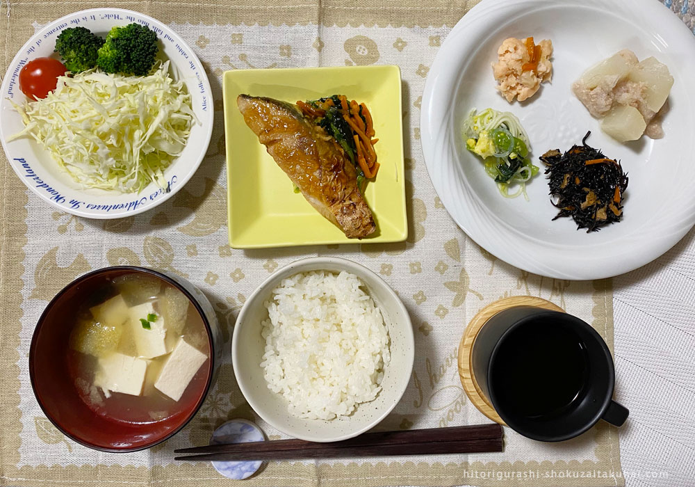 ワタミの宅食ダイレクトのお弁当盛り付け例(ブリの照り焼き弁当)