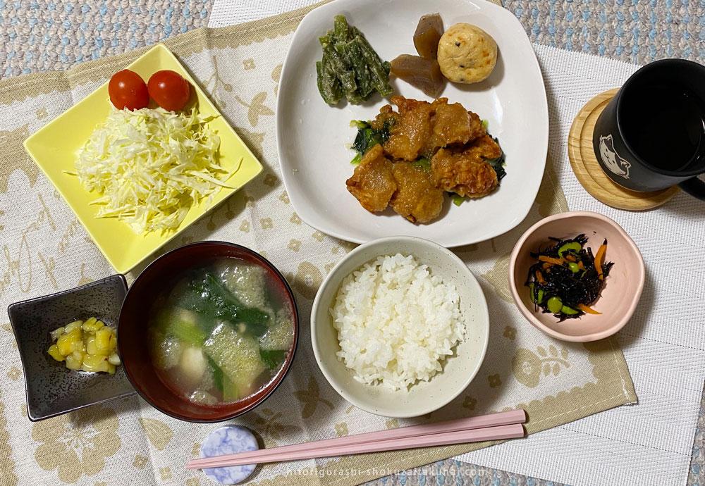 ワタミの宅食ダイレクトのお弁当盛り付け例(鶏の唐揚げおろしソース弁当)