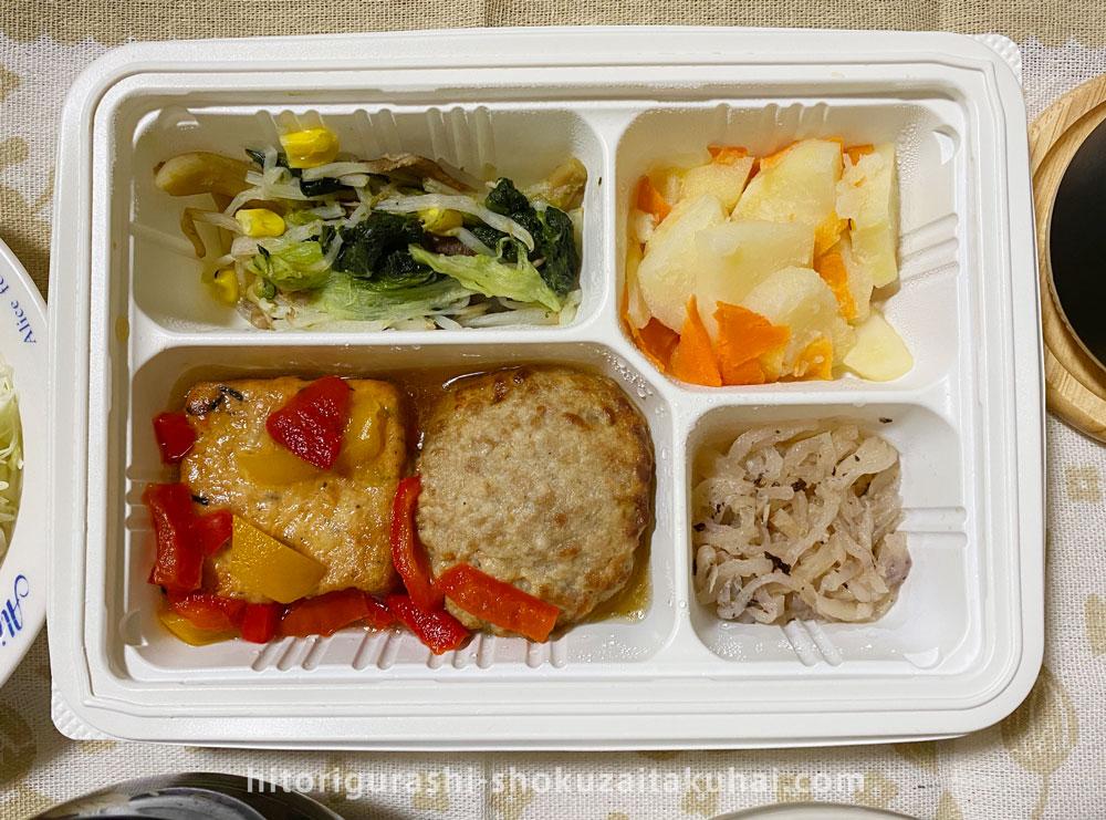 ウェルネスダイニング「健康応援気配り宅配食」ひじきと野菜の豆腐揚げ