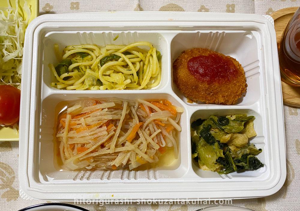 ウェルネスダイニング「健康応援気配り宅配食」赤魚の野菜あんかけ