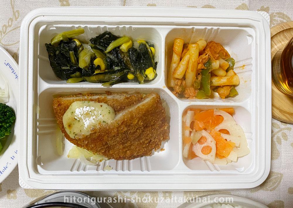 ウェルネスダイニング「健康応援気配り宅配食」チキンのバジルマヨソース