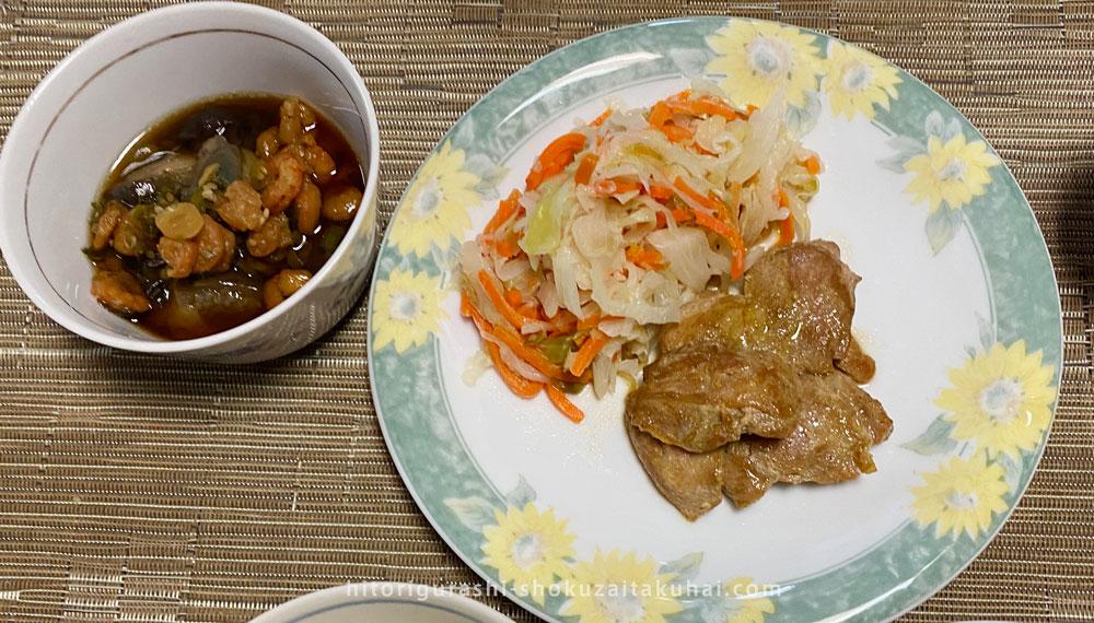 ウェルネスダイニング「栄養バランス料理キット」タンドリーチキン+ナスとエビのねぎソース