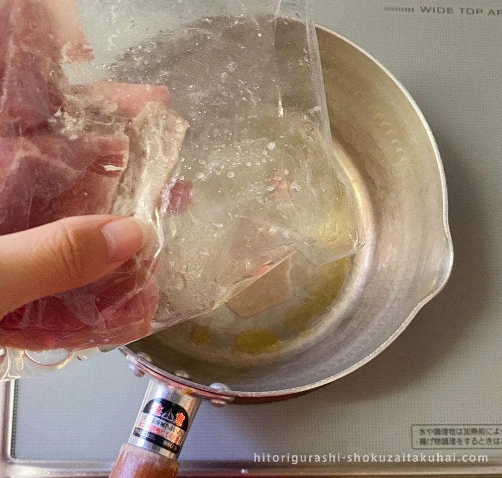 ウェルネスダイニングの料理キット(肉じゃが)を実際に作ってみた