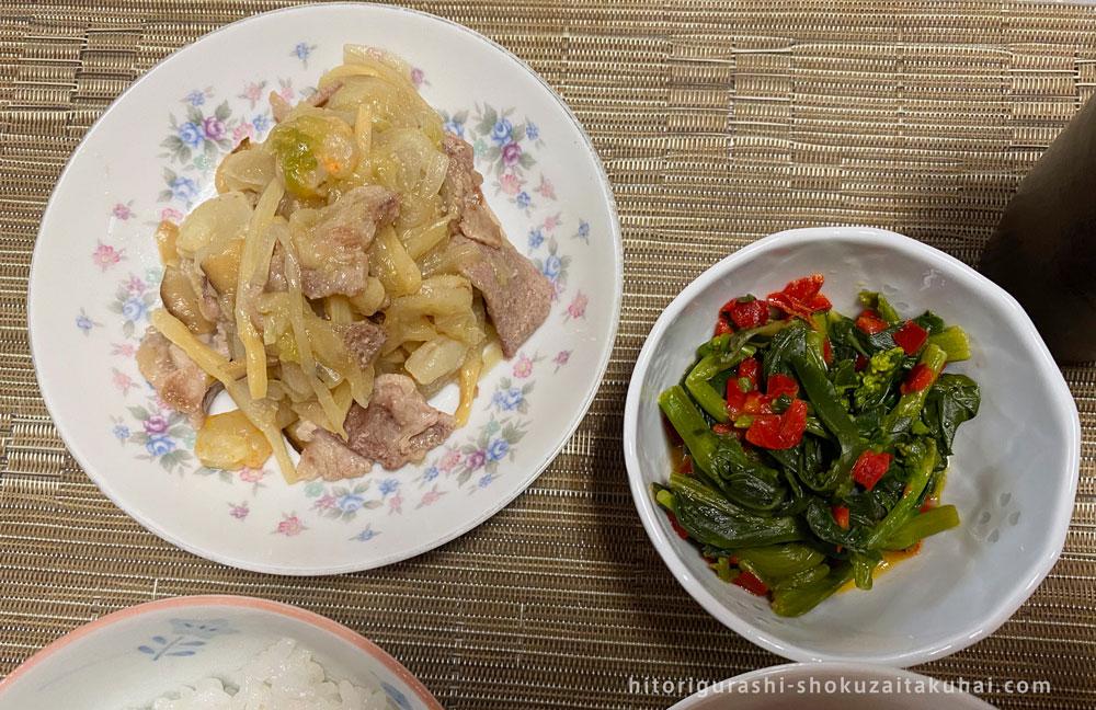 ウェルネスダイニング料理キットの「八宝菜」