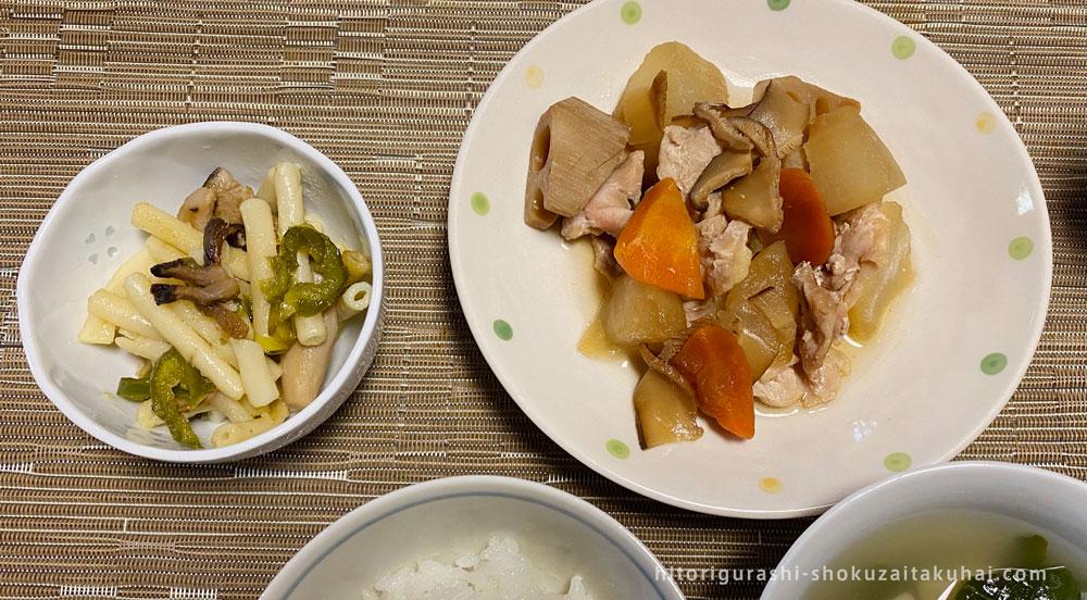 ウェルネスダイニング「栄養バランス料理キット」手作り筑前煮+マカロニの和風炒め