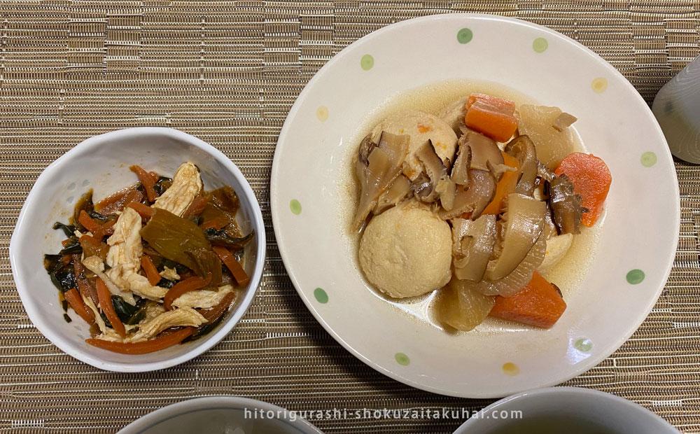ウェルネスダイニング「栄養バランス料理キット」がんもどきと野菜の煮物+青梗菜のバンバンジー和え